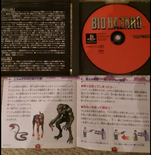 bio book